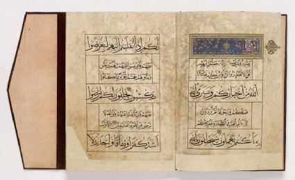 Qur'an in muhaqqaq and naskhi script (volume 11 of 30)opening