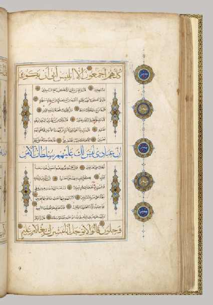 Qur'an in naskhi, thuluth, and muhaqqaq scriptfolio 104b