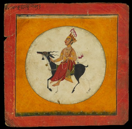 The moon god, illustrating the musical mode Raga Chandrafront