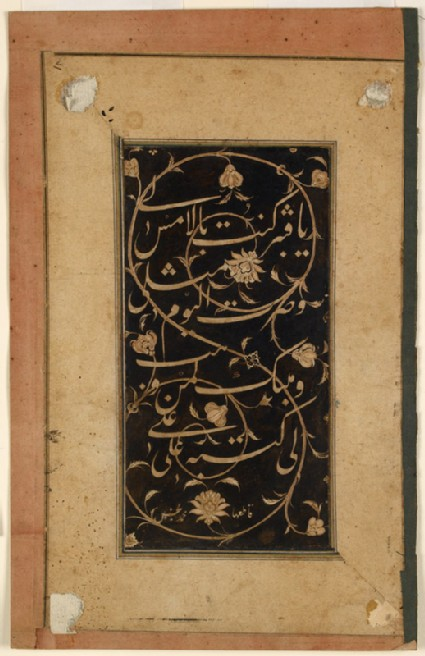 Découpage with Persian calligraphyfront
