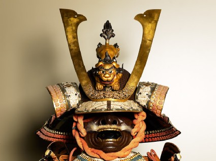 Helmet from a samurai's ceremonial suit of armourfront