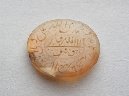 Oval bezel amulet with nasta'liq and thuluth inscription and concentric circle decorationfront