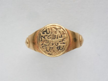 Circular amulet ring with naskhi inscriptionfront