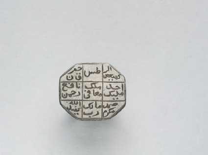 Octagonal amulet ring inscribed with some of God's 99 namesfront