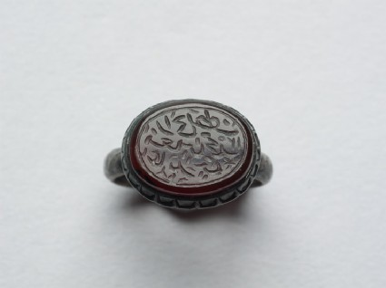 Oval seal ring with nasta'liq inscriptionfront