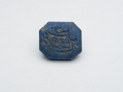 Octagonal bezel seal with nasta'liq inscriptionfront