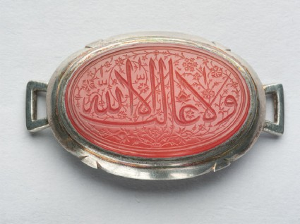 Oval bezel amulet with thuluth inscription, possibly from a braceletfront