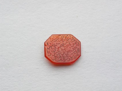 Octagonal bezel amulet with thuluth inscriptionfront