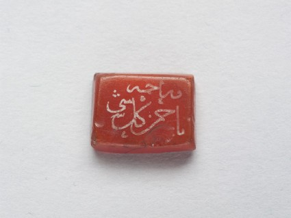 Rectangular bezel amulet with thuluth inscriptionfront