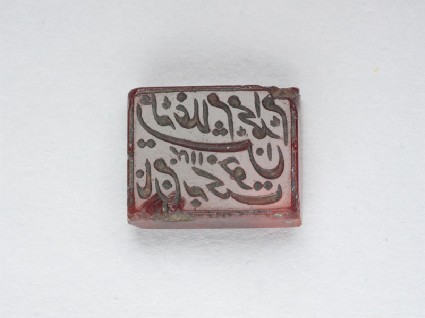 Rectangular bezel seal with nasta'liq inscriptionfront