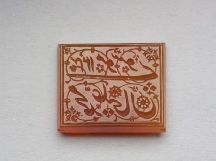 Rectangular bezel seal with nasta'liq inscription, floral, and spiral decorationfront