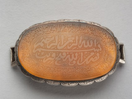 Oval bezel amulet from a bracelet, inscribed with the Throne versefront