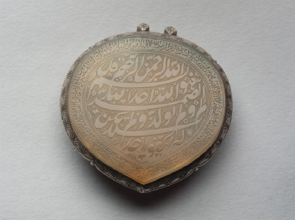 Heart-shaped bezel amulet from a pendant, inscribed with the Throne versefront