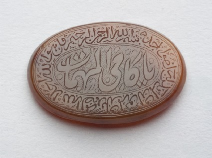 Oval bezel amulet with thuluth and nasta'liq inscription and concentric circle decorationfront