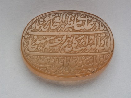 Oval bezel amulet with nasta'liq inscription and floral decorationfront