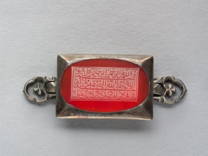Rectangular bezel amulet from a bracelet, with naskhi inscriptionfront