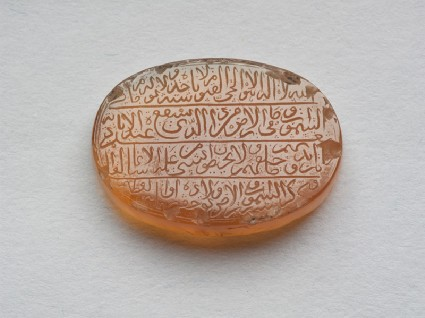 Oval bezel amulet inscribed with the Throne versefront
