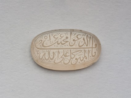 Oval bezel amulet with thuluth inscriptionfront