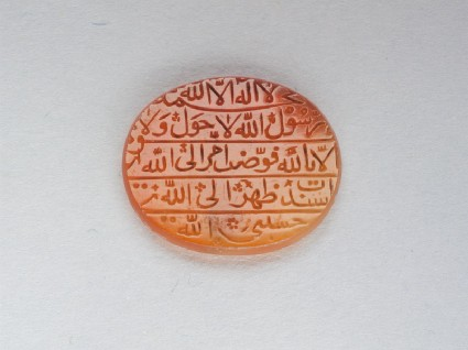 Oval bezel amulet with naskhi inscription and floral decorationfront