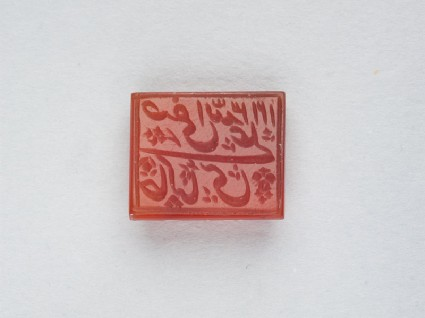 Rectangular bezel seal with nasta'liq inscription on both sidesfront