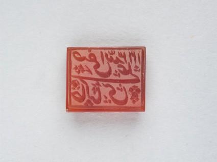 Rectangular bezel seal with nasta'liq inscription on both sidesfront