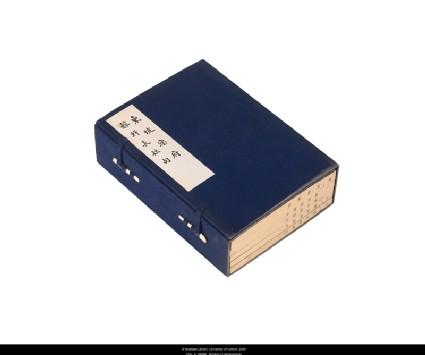 Facsimile of Su Shi's poemsoblique, Chin e. 35998