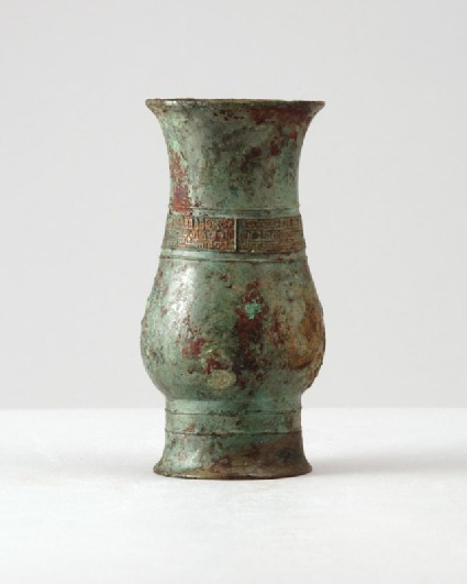 Ritual wine vessel, or zhi, with taotie patternfront