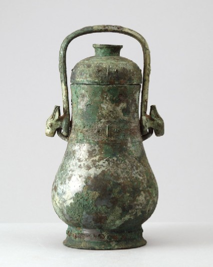 Ritual wine vessel, or you, with taotie pattern and handles in the form of animal headsfront