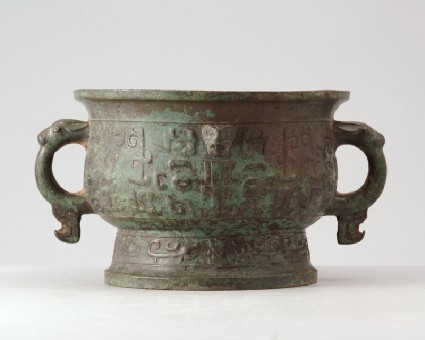 Ritual food vessel, or gui, with taotie mask patternfront