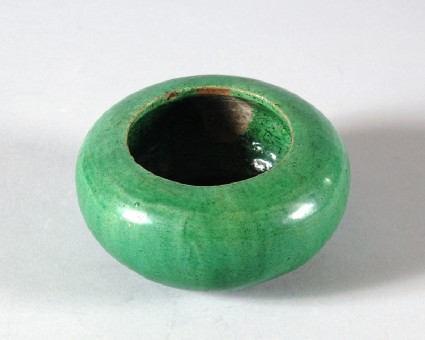 Bowl in the form of an alms bowlfront