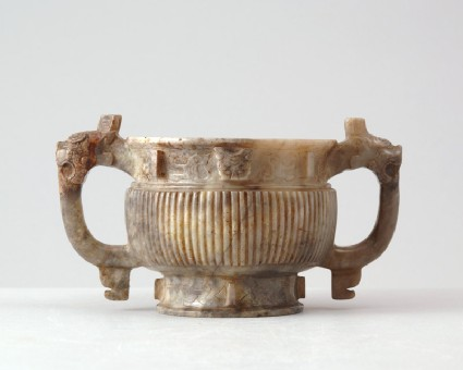 Ritual food vessel in the form of a guifront