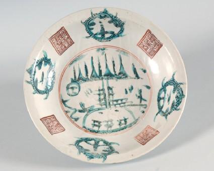 Zhangzhou ware dish with 'split-pagoda' patternfront