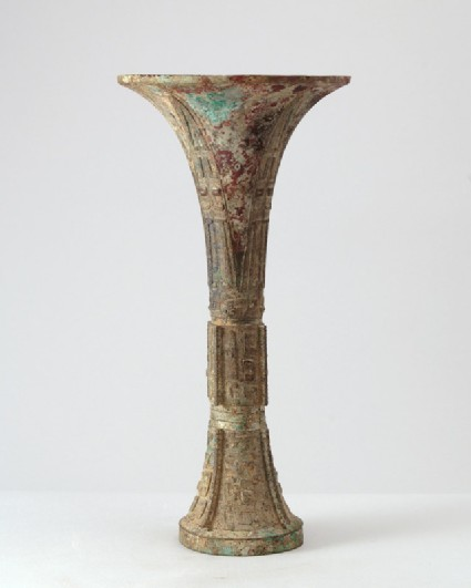 Ritual wine vessel, or gu, with taotie mask patternfront