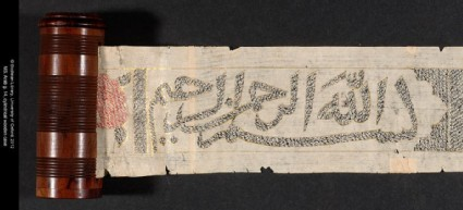 Scroll with Qur'anic versesfront, MS. Arab g. 14, cylindrical wooden case