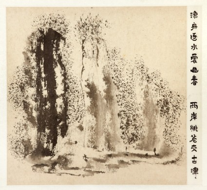 Landscape and poem about Plum Blossom Springfront