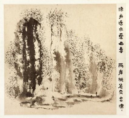 Landscape and poem about Plum Blossom Springfront