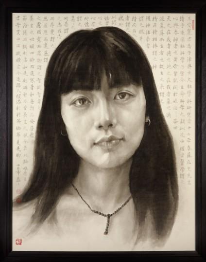 Portrait of Wang Anlifront