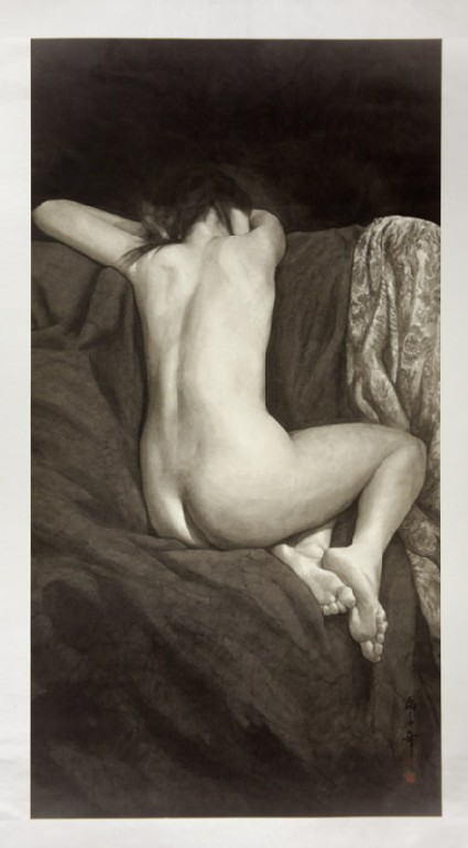 Nudefront