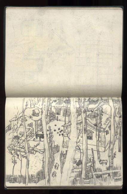 Sketchbook of southern Hebei landscapesfront