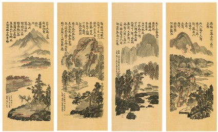 The Suzhou Landscriptgroup of four prints