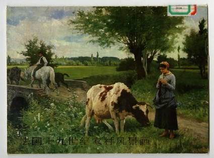 28 colour plates from Exhibition of French 19th Century Rural Landscape Paintingsfront