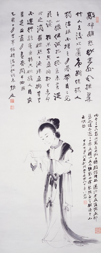 Figure of a lady reading a poemfront