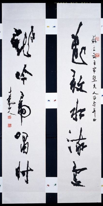 Calligraphy couplet featuring dragon and tigerfront