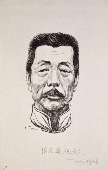 Lu Xunfront