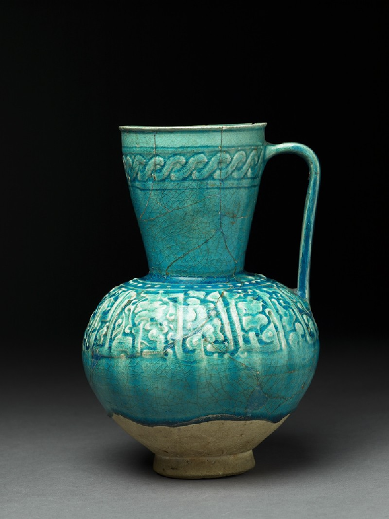 Ashmolean Eastern Art Online Yousef Jameel Centre For