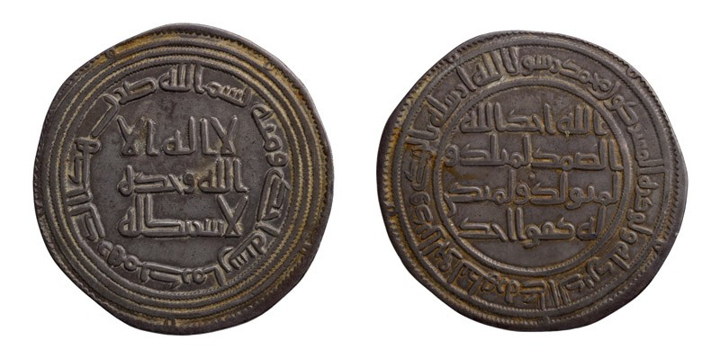 chinese dating iranian coins name Cultural links between modern india and but it is likely that the name was known via later coins bear legends in bactrian, the iranian language that.