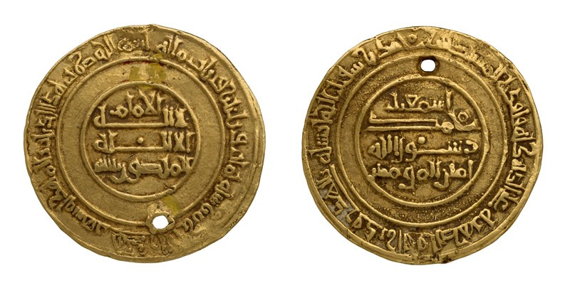 chinese dating iranian coins name Sales gallery guide index home chinese index ancient chinese coinage 700 bc to  and the implied weights of the same name,  dating of these coins is very much .