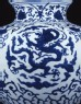 Blue-and-white vase in double-gourd form (detail)