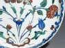 Dish with roses and tulips (detail, inside)